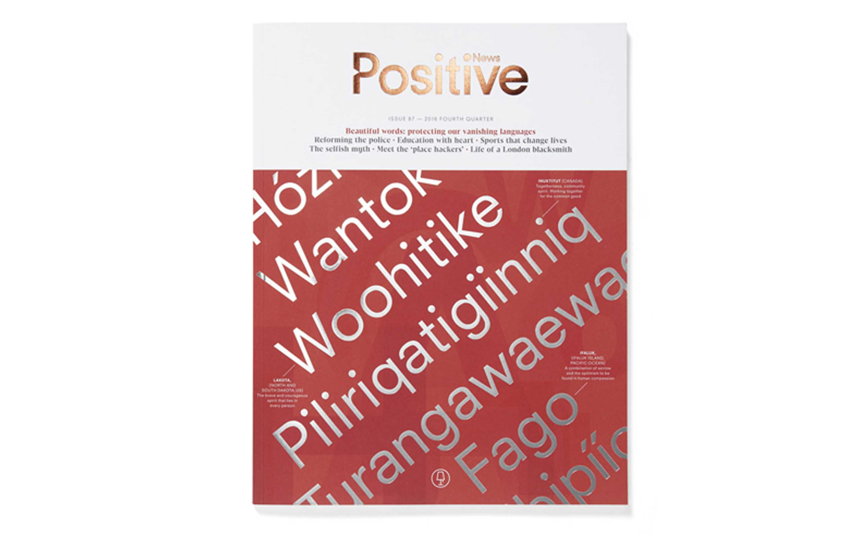 positive_news-copy